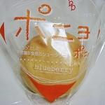 ブルーベリー - ぽにょ 150円 (2013/9) (^^