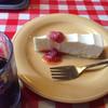 葡留満 - 料理写真:日替わりランチについてきたケーキ