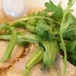揚子江ラーメン 名門 - チャーシューワンタンメン(菊菜)