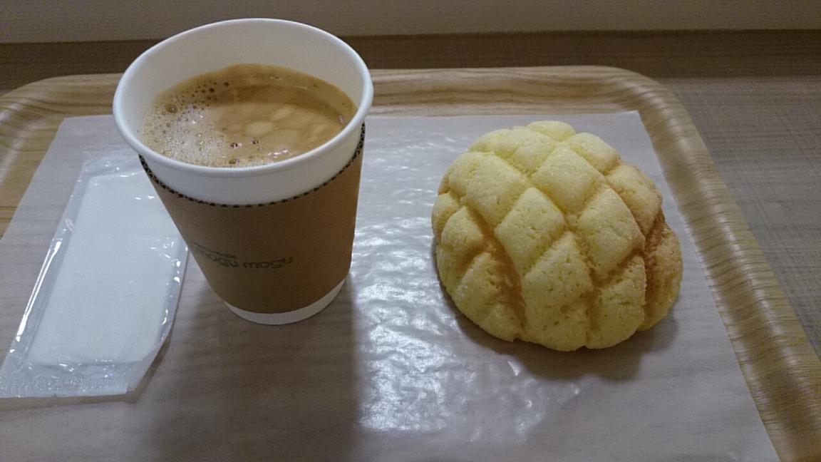 こだわりパン工房 mogu mogu