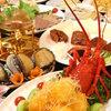 中国料理 シルクロード - 料理写真: