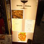スパイラルキッチン - 看板