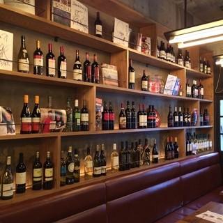 厳選イタリアワイン!