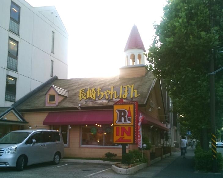リンガーハット 川崎稲田堤店