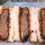 銘柄牛肉の佐藤 - ハンバーグサンド