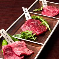 『熟成肉』A5エイジングと黒毛和牛が楽しめる宴会コース♪