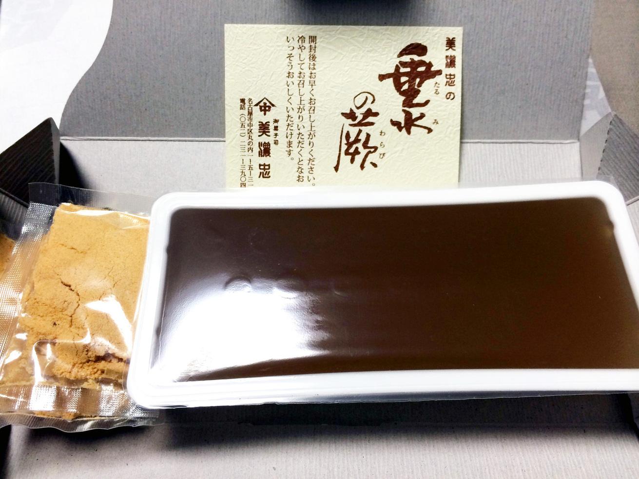 美濃忠 檀渓通店