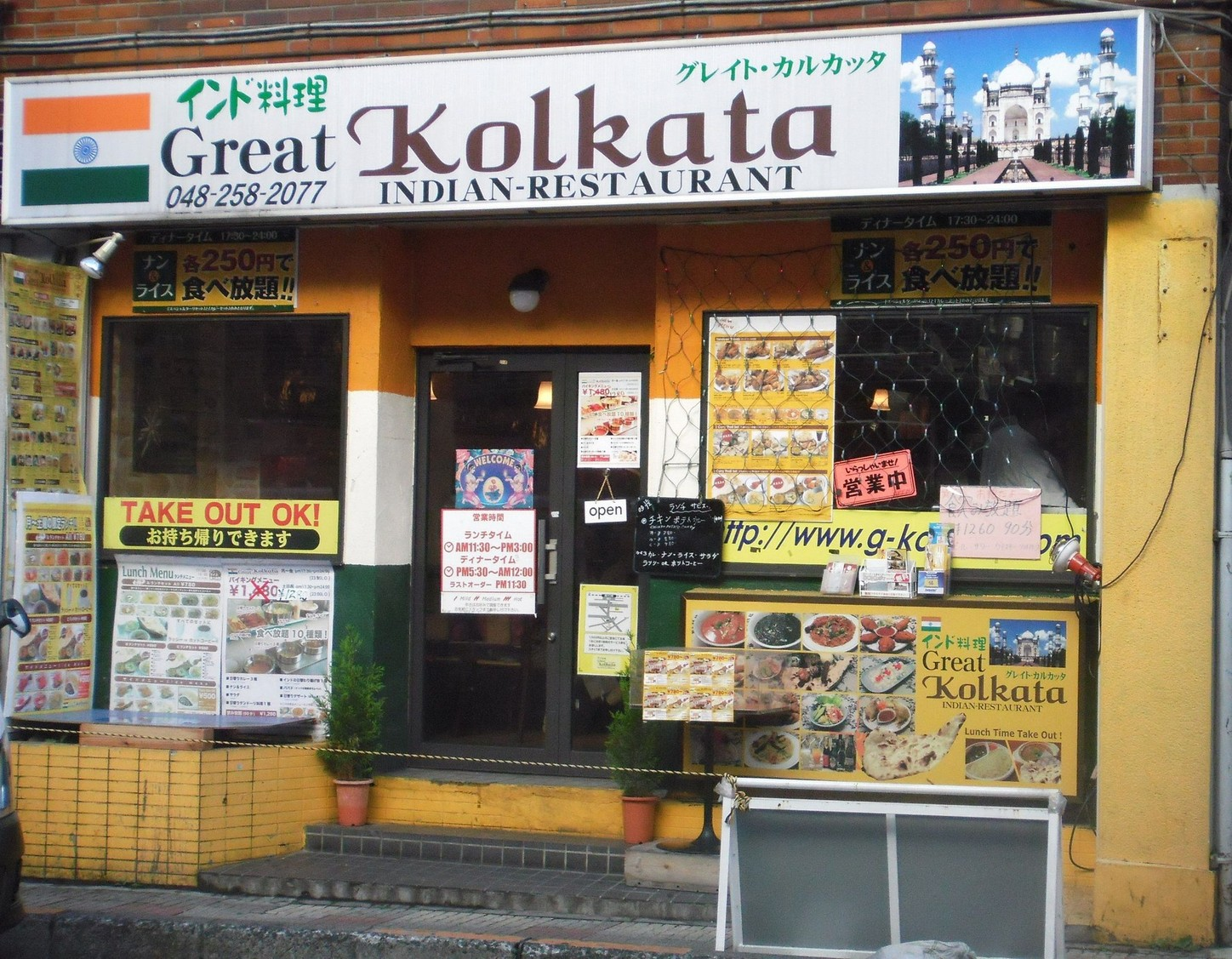Great Kolkata 西川口店
