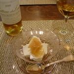 ル・ゴーシュ・セキ - デザートと貴腐ワイン14.6