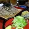 みのわ和風レストラン - 料理写真: