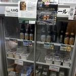 淀江ゆめ温泉 売店 -