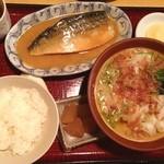 名古屋名物 きしめん専門店 きじ屋 - さば味噌煮ときしめん