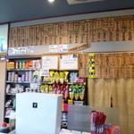 中村屋丸康酒店 - 2014.06 ズラリと冷酒のメニューも並びます♪