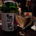 ほろ酔い処佐藤 - 「惣邑」を預けられ、マスターから「これ、飲んじゃって!」と言われグビグビいっちゃいました!(^^;;