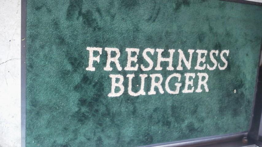 フレッシュネスバーガー 小伝馬町店