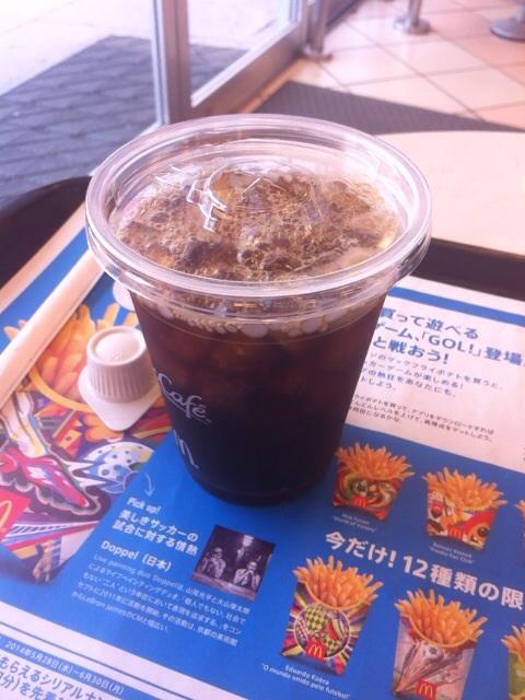 マクドナルド イオン大村店