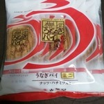 春華堂 - 料理写真:うなぎパイ ミニ(8本入)¥648