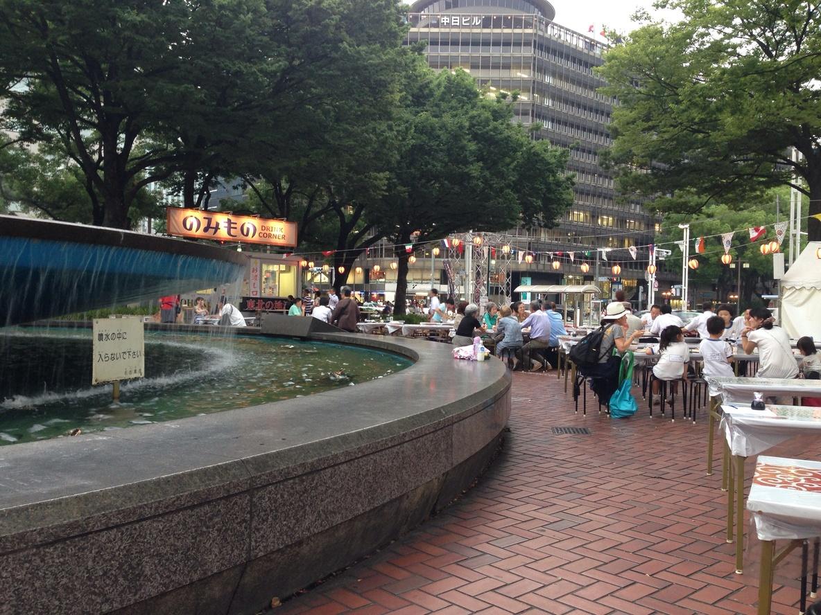 希望の広場
