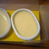 洋菓子 アリス - 料理写真:ほっかいどう半熟5~☆