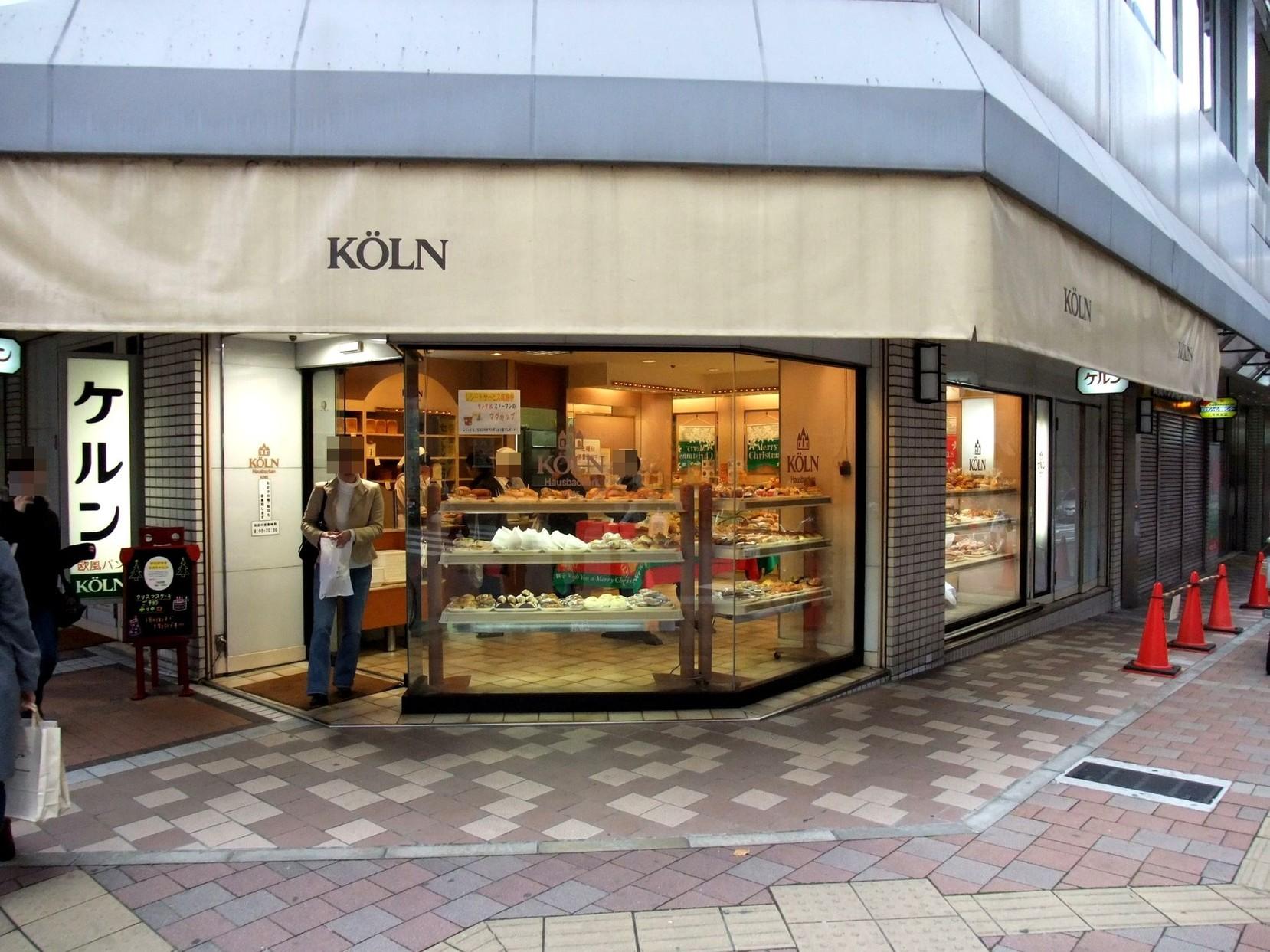 ケルン 三宮店
