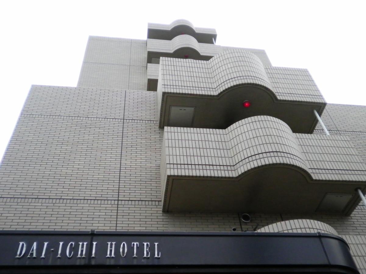 東松山第一ホテル