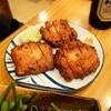 大衆酒蔵 日本海 - 料理写真:さつま揚げ580円