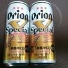 わしたショップ - ドリンク写真:オリオン スペシャルX(500ml)¥152(特別価格・通常¥203) ×2