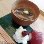茶洒 金田中 - 鱧とマグロの手毬寿司