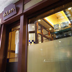 椿屋カフェ 渋谷店 - 入口