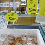 丸吾水産 - 蟹だ〜(*´∀`)♪