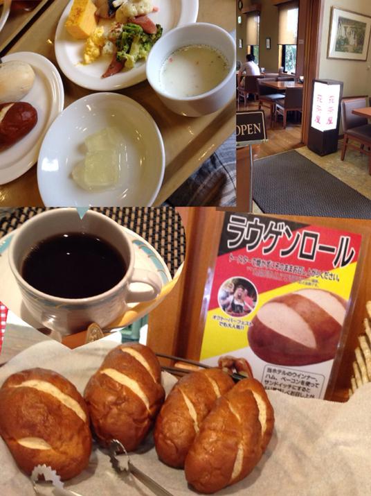 ホテル ルートインコート 藤岡