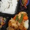 福まる屋 - 料理写真:とり甘酢弁当290円