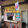 竹とんぼ - 外観写真: