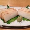 魚処 一会 - 料理写真:厚揚げのかまぼこ炙り 580円