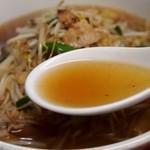 ベトコンラーメン新京 - ベトコンラーメン(スープ)