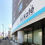 b's kafé -