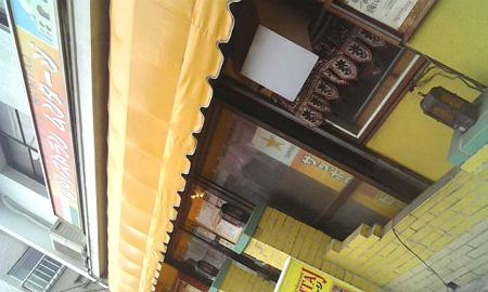 インドレストラン ムンタージ