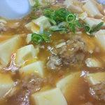 新華苑 - 料理写真:マーボーのアップ