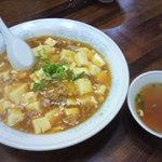 新華苑 - 料理写真:マーボー丼750円