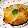 カタシマ - 料理写真:日向夏とジンジャーのタルト 460円