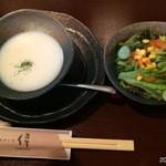 ステーキ侍 - 料理写真:ビシソワーズとサラダ
