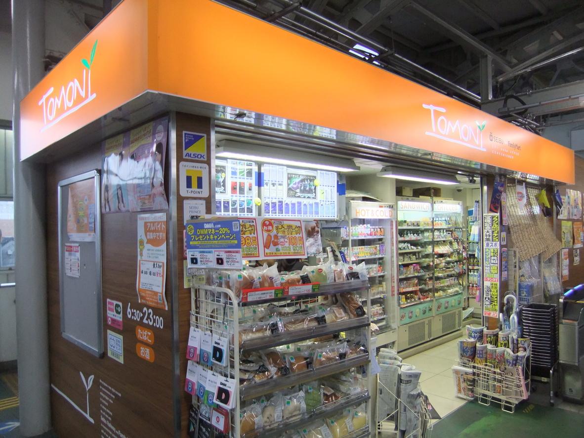 トモニー 小川駅店
