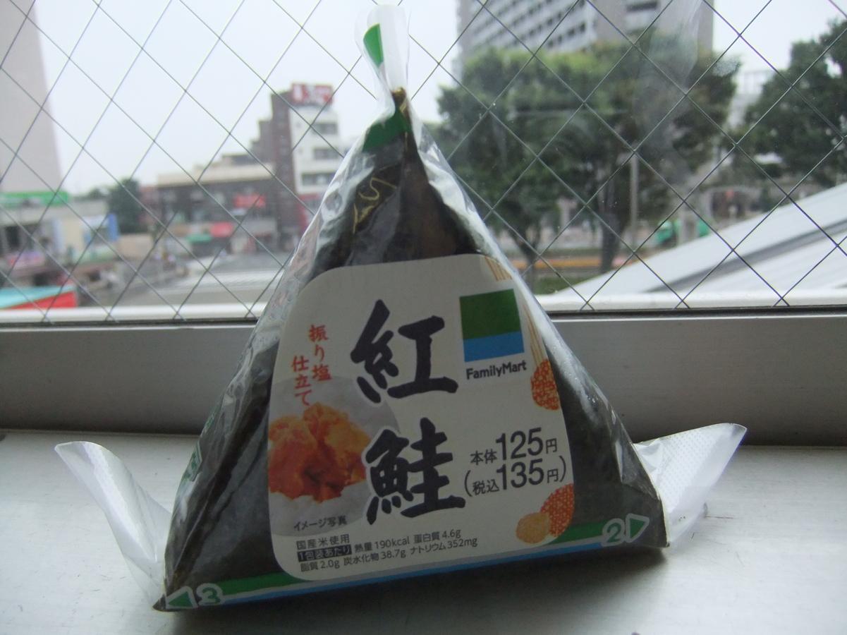 トモニー 小平駅店