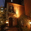 ビアンカーネ - 外観写真:都心に珍しい一軒家イタリアン