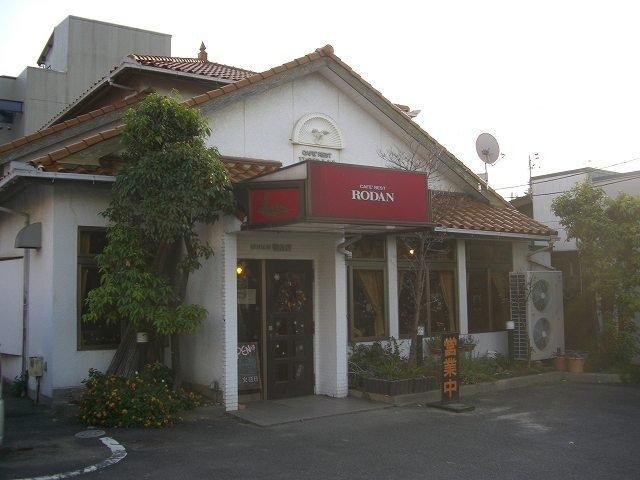 カフェレスト ロダン 朝倉店
