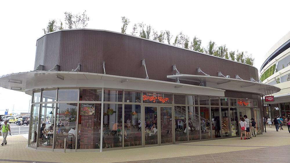 ハングリータイガー イオンモール名古屋茶屋店