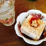 土門豆腐店 - 生姜醤油でワインにぴったり!