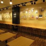ソリッド・アンド・リキッド - スタイリッシュなブック・カフェ2
