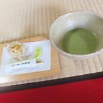 東林院 - 茶礼・『お抹茶と御菓子』