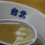 ラーメン台北 - 台湾ラーメン 鶏ガラスープ